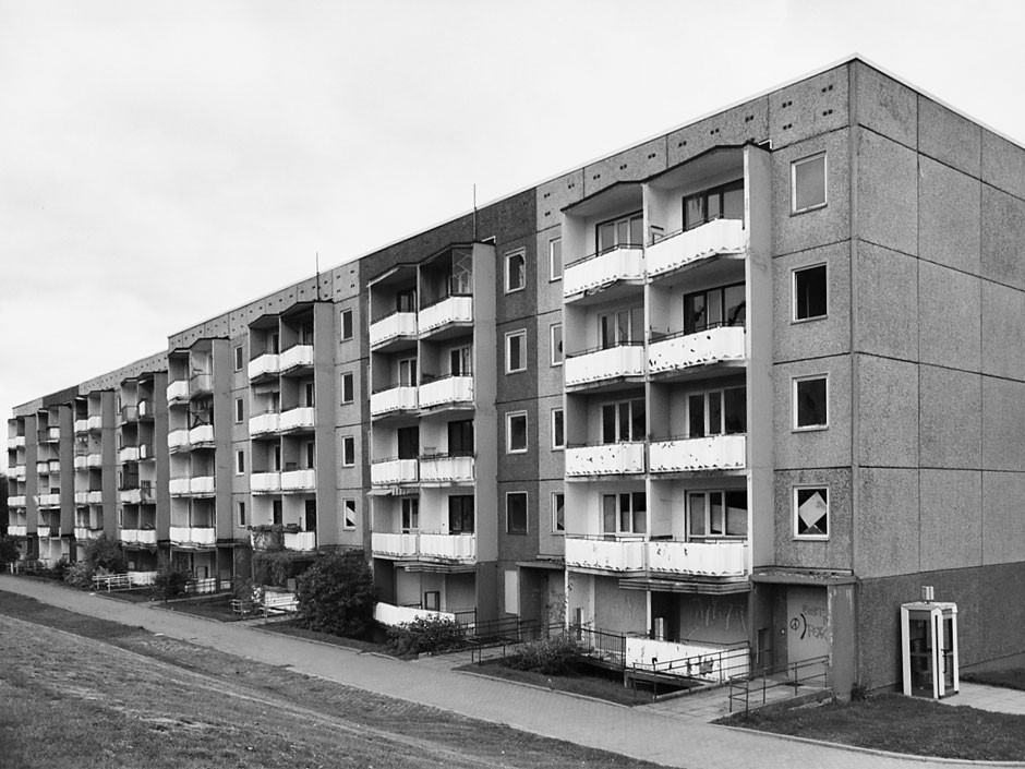 хрущевские пятиэтажки
