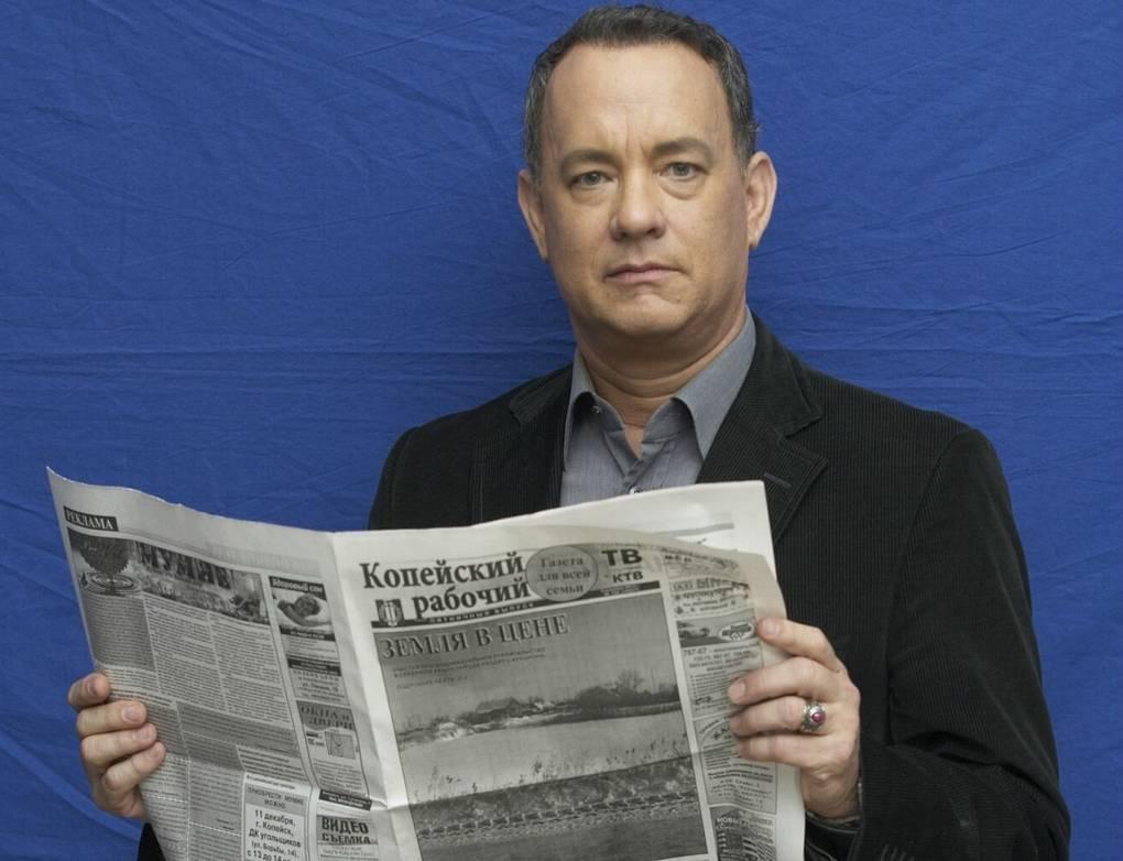 картинка рабочей газеты юбки