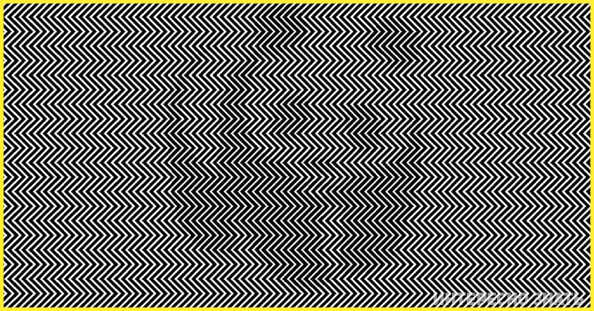 Очки картинки оптические иллюзии