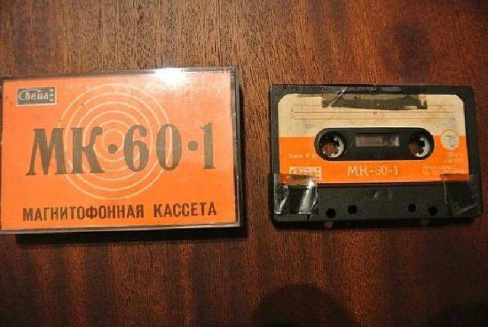 15 вещей из СССР, которые в детстве были только у детей «богатеньких» 9