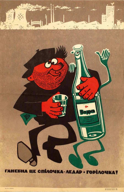 Крутые, прикольные картинки с пьянством