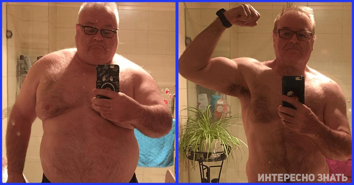Мужчина похудел идеальное тело