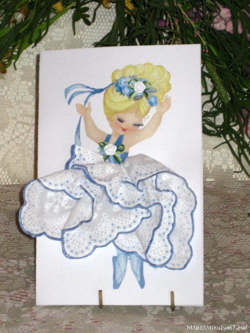 Гиф открытки, как сделать открытку из платка