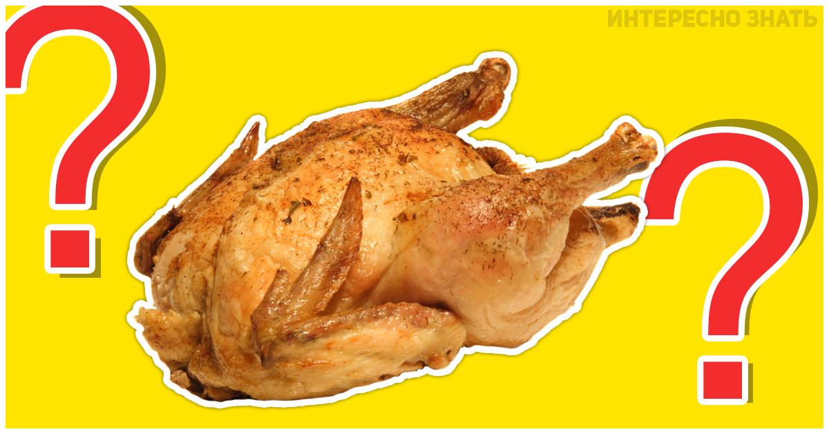 Открытки Днём что нельзя есть в куриных крыльях по преметам новые объявления