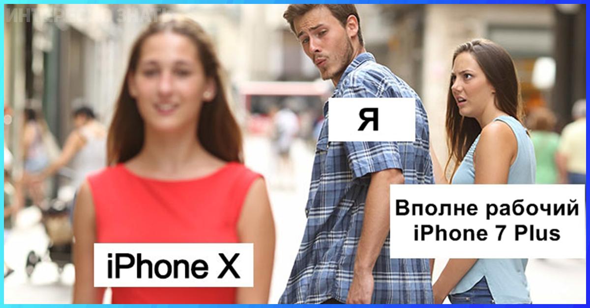 Как сделать сеть на айфоне фото 714