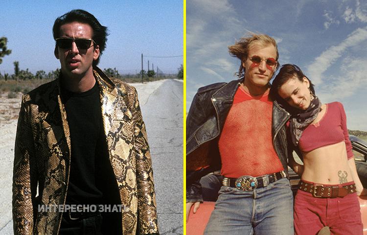 Змеиный пиджак и розовый леопард: безумная мода из фильмов 90-х рекомендации