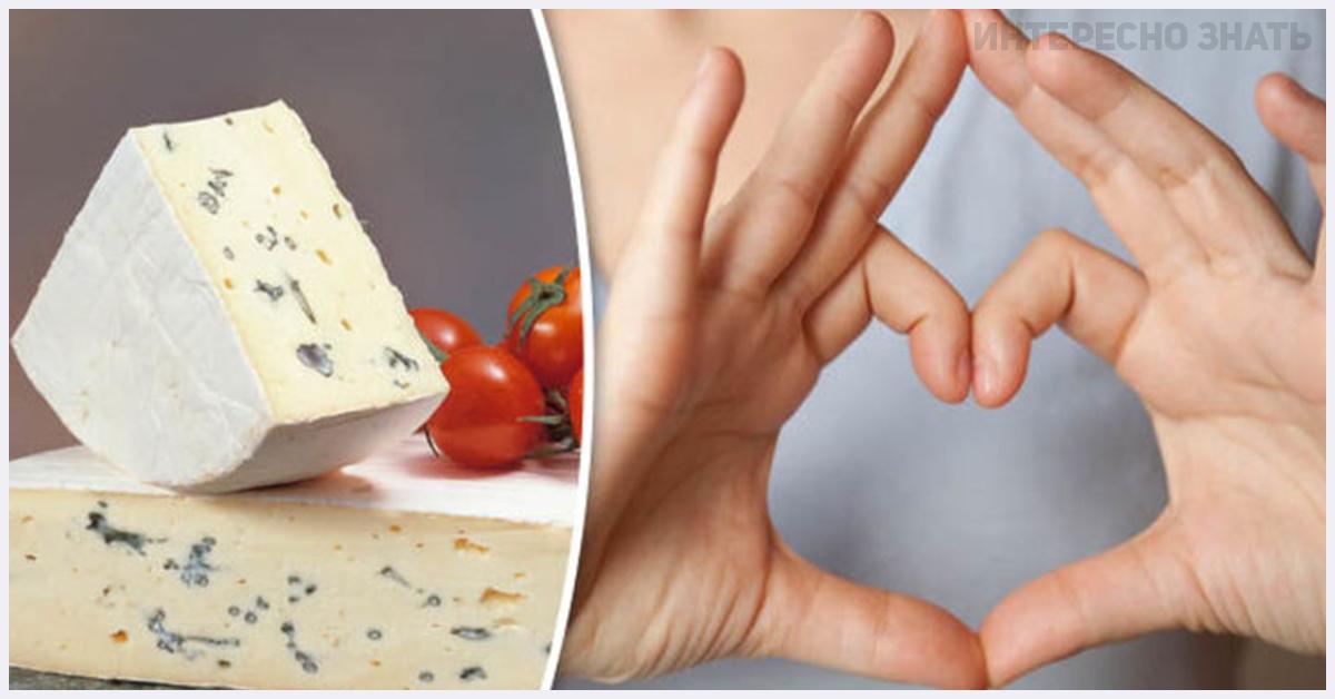 как уменьшить холестерин в крови быстро