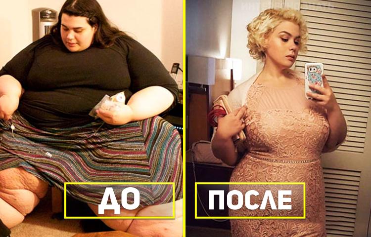 инстаграм похудение до и после