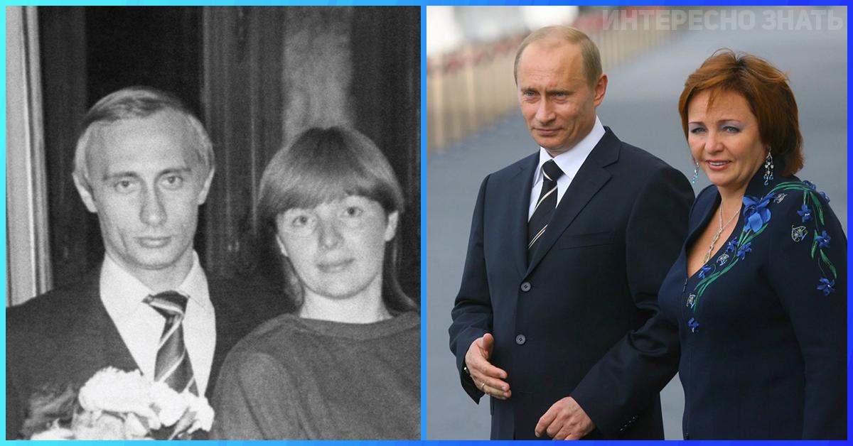 Где живет Людмила Путина - FB.ru