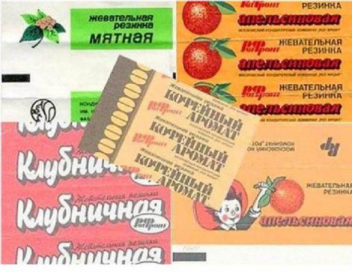 15 вещей из СССР, которые в детстве были только у детей «богатеньких» 11