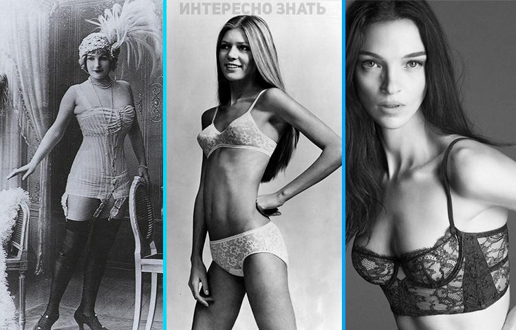 Женское нижнее белье 1980 года aliexpress вакуумный упаковщик