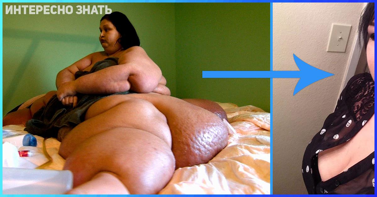 фото очень толстой жующей женщины