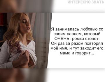 vam-nravyatsya-gromkie-stoni-gde-gulyayut-lesbi-rostov
