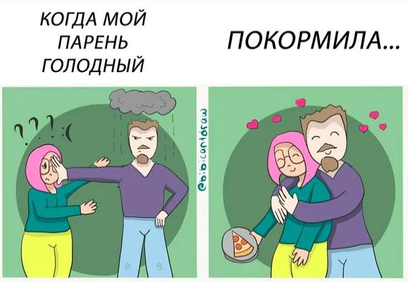 Художница из Норвегии шутит в своих комиксах о свиданиях после тридцати 28