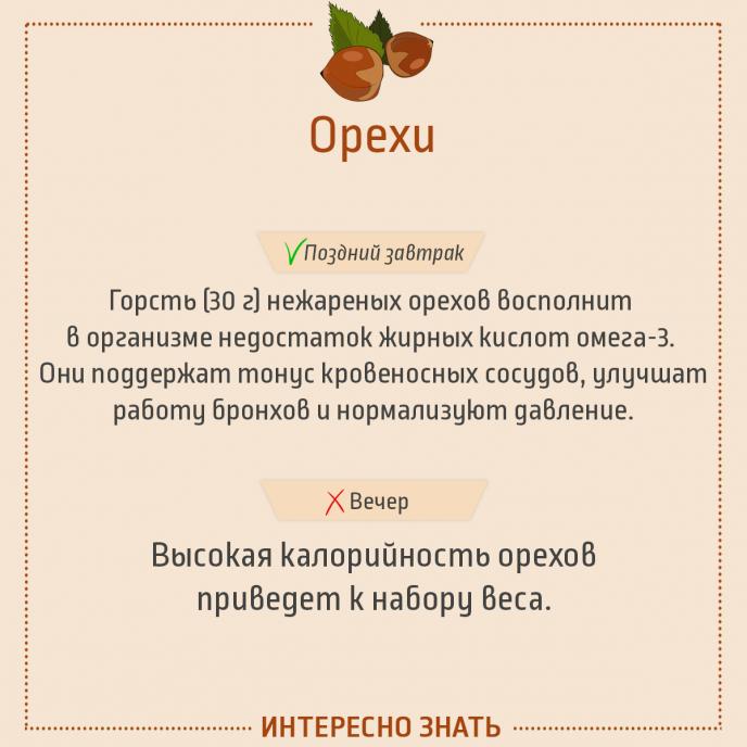 Orexi