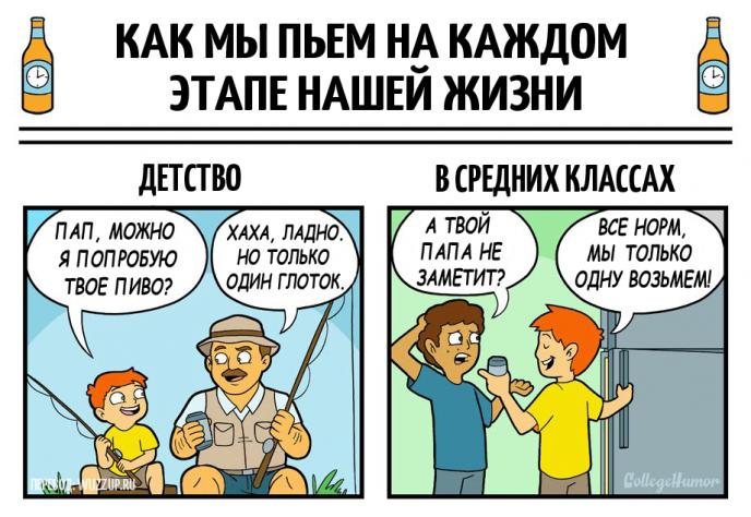 drink-life-1
