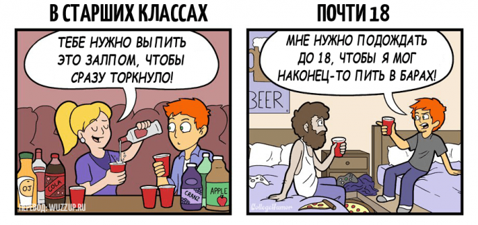 drink-life-2