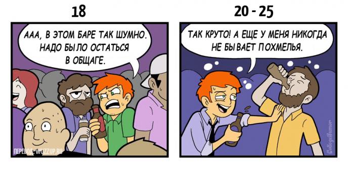 drink-life-3