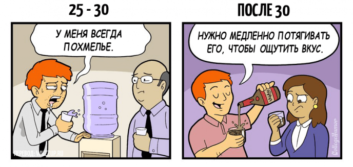 drink-life-4