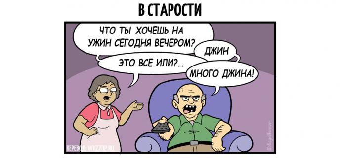 drink-life-6