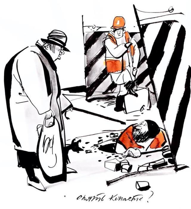 Трогательные иллюстрации о советском прошлом и позитивных моментах, которые навсегда останутся в нашей памяти