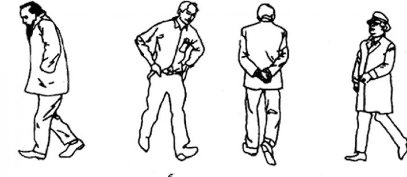Картинки походка людей