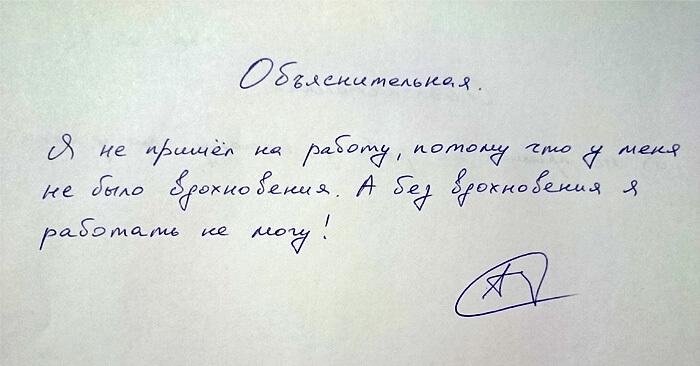 obyas-1