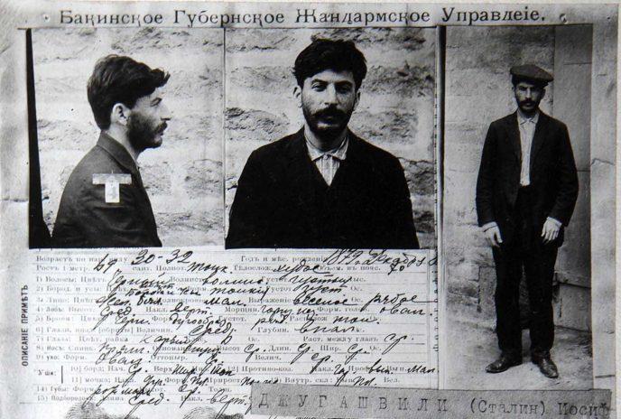 Редкие исторические кадры: Молодой Иосиф Сталин на фотографиях 1894-1919 гг. 6